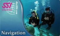Навигация под вода